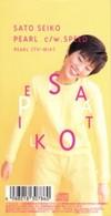 Seiko_sato8