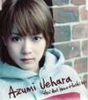 Azumi_uehara