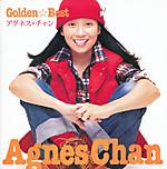 Agnes_chan_goldenbest