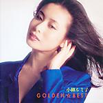 Koyanagi_rumiko_goldenbest