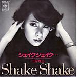 Nakahara_rie_shakeshake