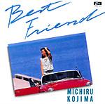 Kojima_mitiru_bestfriend