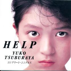 Tsuburaya_yuko_singles