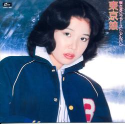 Sakura_tamako_tokyomusume