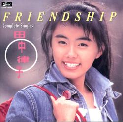 Tanaka_rituko_singles