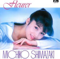 Shimazaki_mitiko_fleurer
