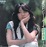 Tanaka_mami_namidanolonelyboy