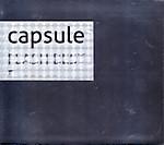 Capsule_best