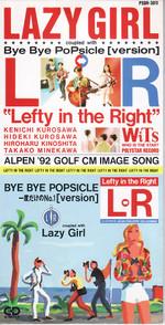 Lr_lazygirl