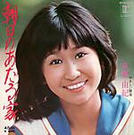 Tougou_yuki_asahinoataruies