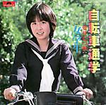 Tsuboi_mutsumi_jitenshatsuugaku
