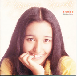 Kuroki_mayumi_perfectbest