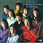 Angels_rubytuesday