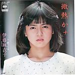 Itou_maiko_binetsukana