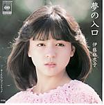 Itou_maiko_yumenoiriguchi