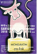 Savignac_ticket