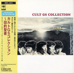 Cultgscollection_cs