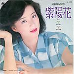Yokoyama_miyuki_ajisai