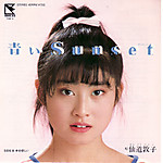 Sendou_nobuko_aoisunset