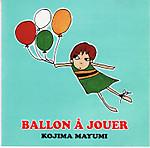 Kojima_mayumi_baloonajouer