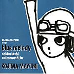 Kojima_mayumi_bluemelody