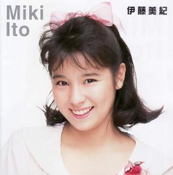 Itou_miki_idolmiraclebible