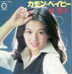 Hayashi_hiroko_comeonbaby