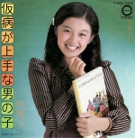Hayashi_hiroko_kebyougajouzunaotokonoko
