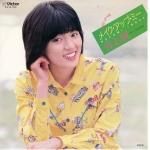 Inoue_nozomi_makemeup