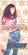 Jeni_jeni