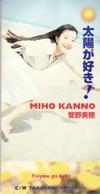 Miho_kanno
