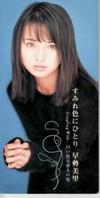 Misato_hayase