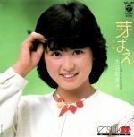 Mizutani_etsuko_mebae