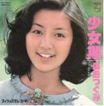 Morita_tsugumi_shoujoki