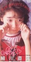 Naomi_hosokawa