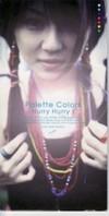 Palette_colors