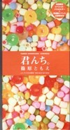 Tomoe_shinohara