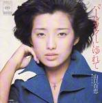 Yamaguchi_momoe_pearlcolorniyurete
