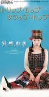 Yumi_iwaki