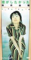 Yuri_ichii