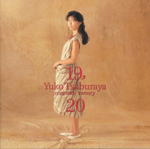 Tsuburaya_yuuko_1920