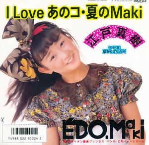 Edo_maki_i_love_anoko_natunomaki