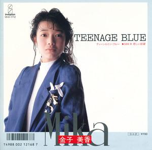 Kaneko__mika_teenage_blue