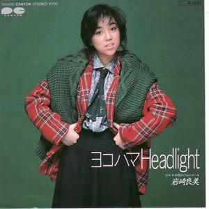Iwasaki_yoshimi_yokohamaheadlight