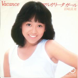 Iwasaki_yosimi_vacance