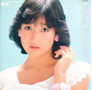 Okada_yukiko_little_princess