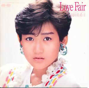 Okada_yukiko_love_fair
