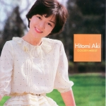 Aki_hitomi_goldenbest