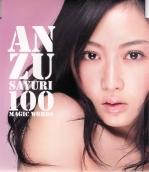 Anzu_sayuri_100magicwords