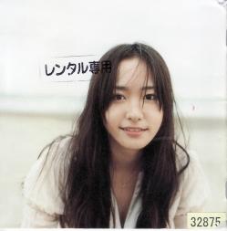 Aragaki_yui_sora